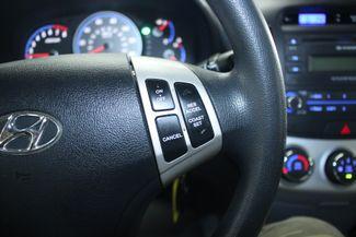 2007 Hyundai Elantra GLS Kensington, Maryland 76