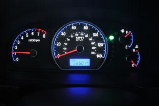 2007 Hyundai Elantra GLS Kensington, Maryland 78