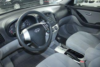 2007 Hyundai Elantra GLS Kensington, Maryland 83