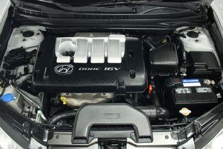 2007 Hyundai Elantra GLS Kensington, Maryland 87