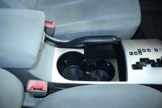 2007 Hyundai Elantra GLS Kensington, Maryland 64