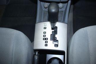 2007 Hyundai Elantra GLS Kensington, Maryland 65