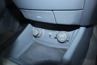 2007 Hyundai Elantra GLS Kensington, Maryland 66
