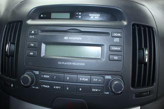 2007 Hyundai Elantra GLS Kensington, Maryland 68