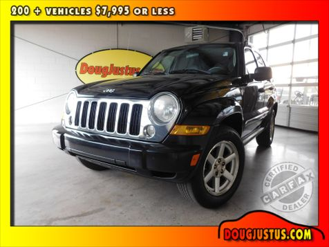 2007 Jeep Liberty Limited in Airport Motor Mile ( Metro Knoxville ), TN