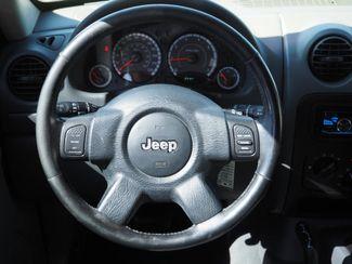 2007 Jeep Liberty Sport Englewood, CO 11