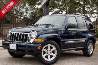 2007 Jeep Liberty in , Texas