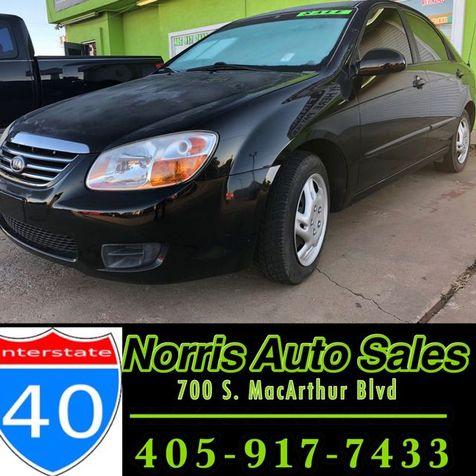 2007 Kia Spectra EX | Oklahoma City, OK | Norris Auto Sales (I-40) in Oklahoma City, OK