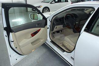 2007 Lexus ES 350 Premium Plus Kensington, Maryland 14