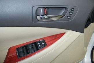 2007 Lexus ES 350 Premium Plus Kensington, Maryland 16