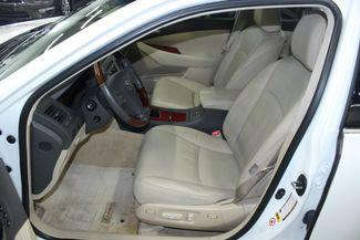 2007 Lexus ES 350 Premium Plus Kensington, Maryland 18