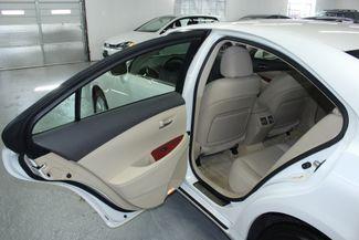2007 Lexus ES 350 Premium Plus Kensington, Maryland 26