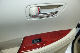 2007 Lexus ES 350 Premium Plus Kensington, Maryland 28
