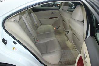 2007 Lexus ES 350 Premium Plus Kensington, Maryland 41