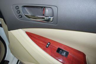 2007 Lexus ES 350 Premium Plus Kensington, Maryland 51