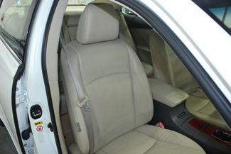 2007 Lexus ES 350 Premium Plus Kensington, Maryland 53