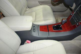 2007 Lexus ES 350 Premium Plus Kensington, Maryland 61