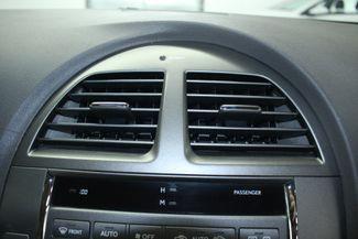 2007 Lexus ES 350 Premium Plus Kensington, Maryland 70
