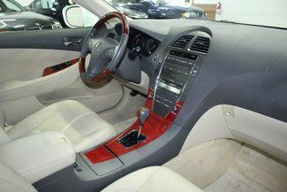 2007 Lexus ES 350 Premium Plus Kensington, Maryland 73