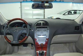 2007 Lexus ES 350 Premium Plus Kensington, Maryland 75