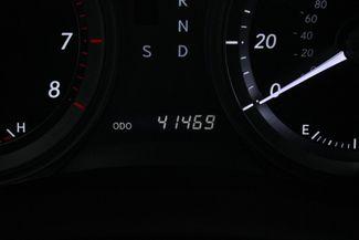 2007 Lexus ES 350 Premium Plus Kensington, Maryland 81