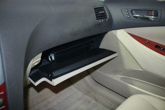 2007 Lexus ES 350 Premium Plus Kensington, Maryland 87