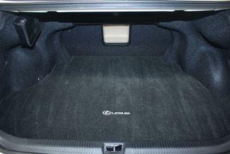 2007 Lexus ES 350 Premium Plus Kensington, Maryland 94