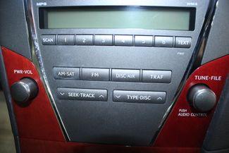 2007 Lexus ES 350 Premium Plus Kensington, Maryland 68