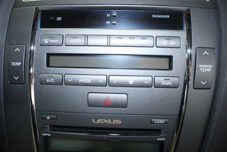 2007 Lexus ES 350 Premium Plus Kensington, Maryland 69