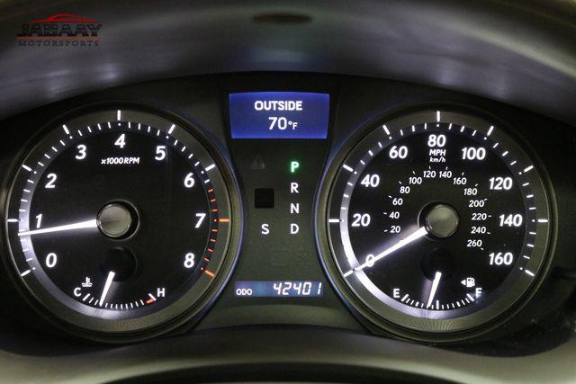 2007 Lexus ES 350 Merrillville, Indiana 18