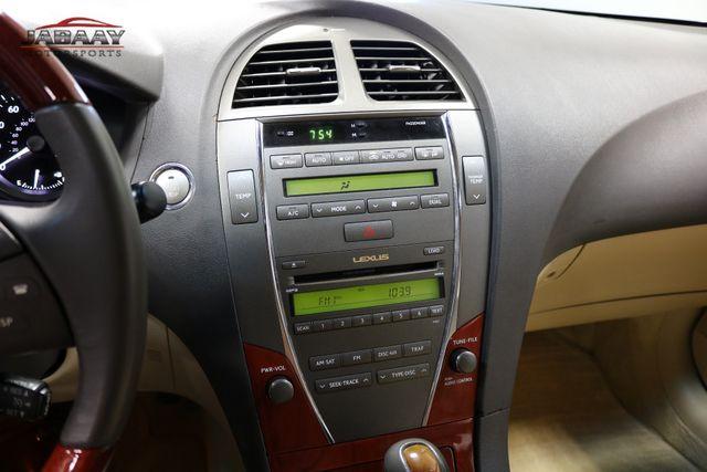2007 Lexus ES 350 Merrillville, Indiana 19