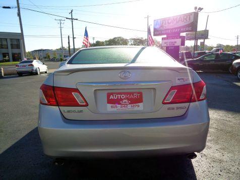 2007 Lexus ES 350  | Nashville, Tennessee | Auto Mart Used Cars Inc. in Nashville, Tennessee