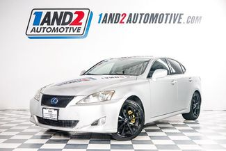 2007 Lexus IS 250 IS 250 6-Speed Sequential in Dallas TX