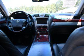 2007 Lexus LS 460 Naugatuck, Connecticut 10