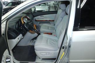 2007 Lexus RX 350 AWD Premium Plus Kensington, Maryland 18