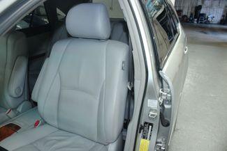 2007 Lexus RX 350 AWD Premium Plus Kensington, Maryland 19