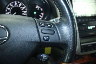 2007 Lexus RX 350 AWD Premium Plus Kensington, Maryland 73