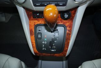 2007 Lexus RX 350 AWD Premium Plus Kensington, Maryland 63