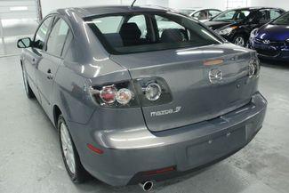 2007 Mazda Mazda3i Touring Kensington, Maryland 10