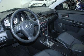 2007 Mazda Mazda3i Touring Kensington, Maryland 80