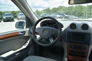 2007 Mercedes-Benz GL450 4Matic Naugatuck, Connecticut 17