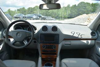 2007 Mercedes-Benz GL450 4Matic Naugatuck, Connecticut 18