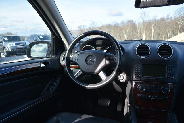 2007 Mercedes-Benz GL450 4Matic Naugatuck, Connecticut 14
