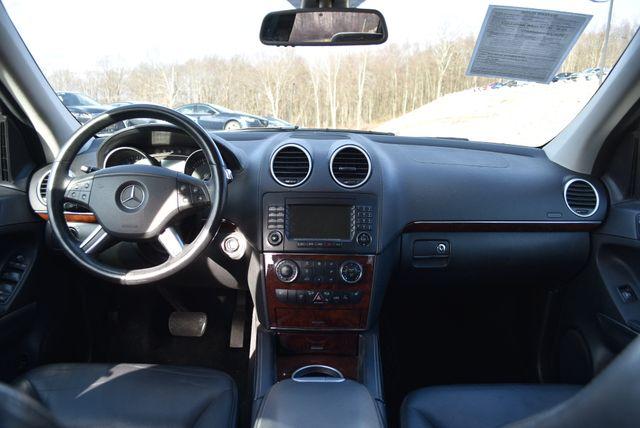 2007 Mercedes-Benz GL450 4Matic Naugatuck, Connecticut 15