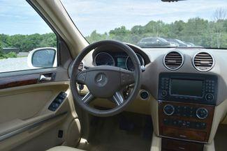 2007 Mercedes-Benz ML320 CDI 4Matic Naugatuck, Connecticut 16