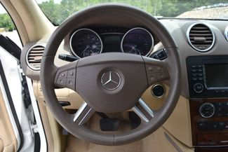 2007 Mercedes-Benz ML320 CDI 4Matic Naugatuck, Connecticut 22