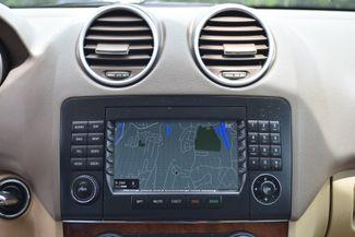 2007 Mercedes-Benz ML320 CDI 4Matic Naugatuck, Connecticut 25