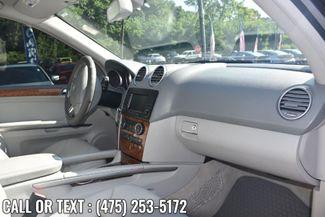 2007 Mercedes-Benz ML350 3.5L Waterbury, Connecticut 14