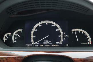 2007 Mercedes-Benz S550 5.5L V8 Hollywood, Florida 15