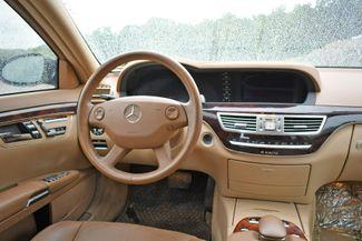 2007 Mercedes-Benz S550 4Matic Naugatuck, Connecticut 16